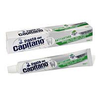 "Зубна паста ""Захист від зубного каменю"" Pasta del Capitano"