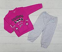 Детский костюмчик  для новорожденных 9,12,18 мес 100% хлопок