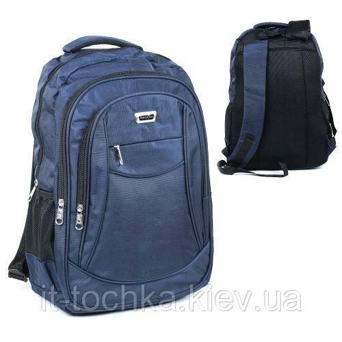 Рюкзак школьный С 36237 (50) 3 отделения, 3 кармана, мягкая спинка [Пакет] -6900067362384