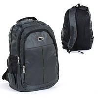 Школьный мягкий рюкзак С36236 на 3 отделения, 2 кармана