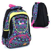 Школьный рюкзак С36231 на 2 отделения, 4 кармана, мягкая спинка