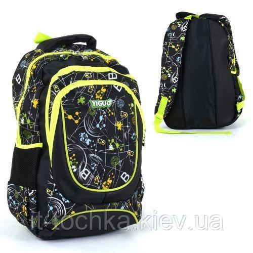 Школьный рюкзак С36230 на 2 отделения, 3 кармана, мягкая спинка с дышащими подушечками