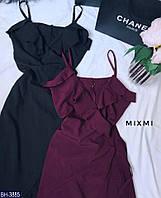 Женское модное летнее Платье