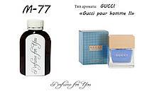 Мужские наливные духи Gucci Pour Homme II Gucci 125 мл