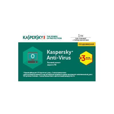 Программная продукция Kaspersky Anti-Virus 1 ПК 1 год + 3 мес Renewal Card (KL1171OOABR17)