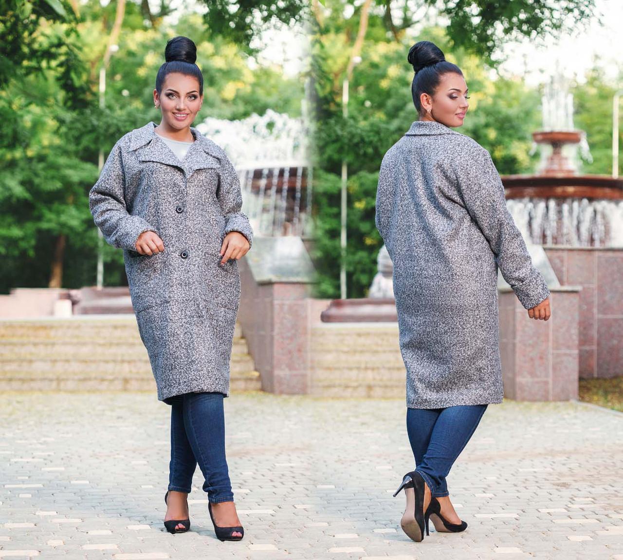 """Элегантное женское пальто демисезон в больших размерах """"Букле Овер Миди"""" в расцветках (DG-с 495)"""