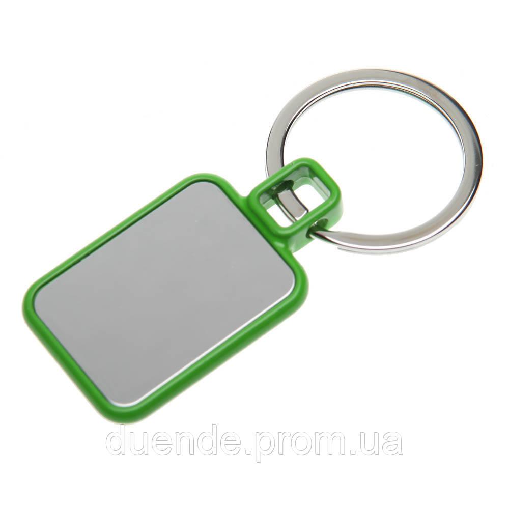Металлический брелок c металлическими накладками с обеих сторон, цвет Зеленый - su 95698319