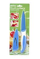 Нож кухонный для очистки овощей и фруктов, с антибактериальным покрытием +2цвета