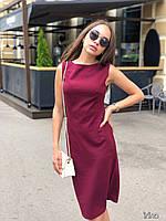 Женское летнее платье голубое красное чёрное бордовое бутылочное мокко серое S-М  М-L