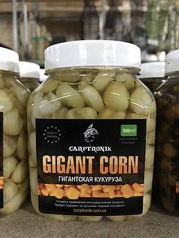 Кукуруза Гигант натуральная 0,5 л  Carptronik