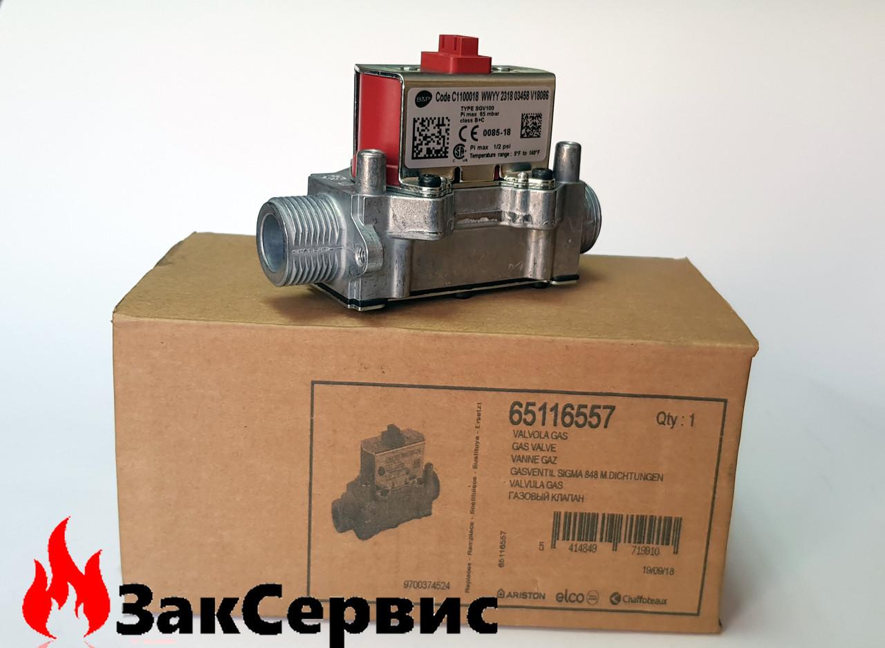 Газовый клапан Ariston Genus One, Genus One System, Alteas One Net 65116557