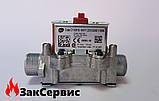 Газовый клапан Ariston Genus One, Genus One System, Alteas One Net 65116557, фото 3