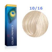 Краска для волос Wella Koleston Perfect № 10/16 (ванильное небо) - rich naturals