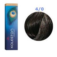 Краска для волос Wella Koleston Perfect № 4/0 (средний-коричневый) - pure natural