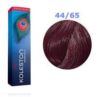 Краска для волос Wella Koleston Perfect № 44/65 (волшебная ночь) - vibrant reds