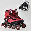 Ролики BEST ROLLERS 8903 39-42 красный