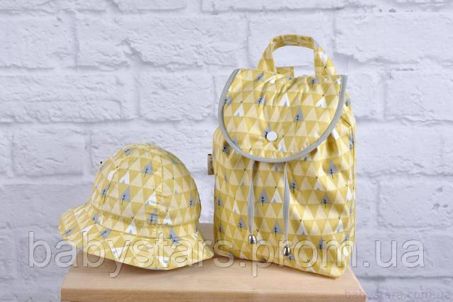 комплект рюкзак и панама для малыша