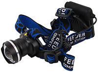 Мощный налобный фонарь, Focus Headlamp