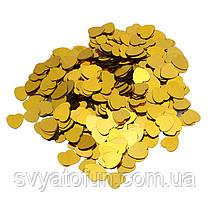 Конфетти Сердечки, 35 мм, цвет золото 250 г.