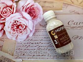Маска ультра блеск Honma Tokyo coffee premium all liss шаг-3 100мл