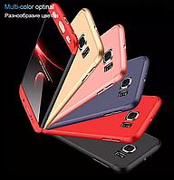 Чехол Full Cover GKK для Samsung Galaxy S6 edge G925F повний захист 360 градусів на телефон самсунг