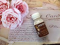 Маска ультра блиск Honma Tokyo coffee premium all liss крок-3 обсяг 50мл