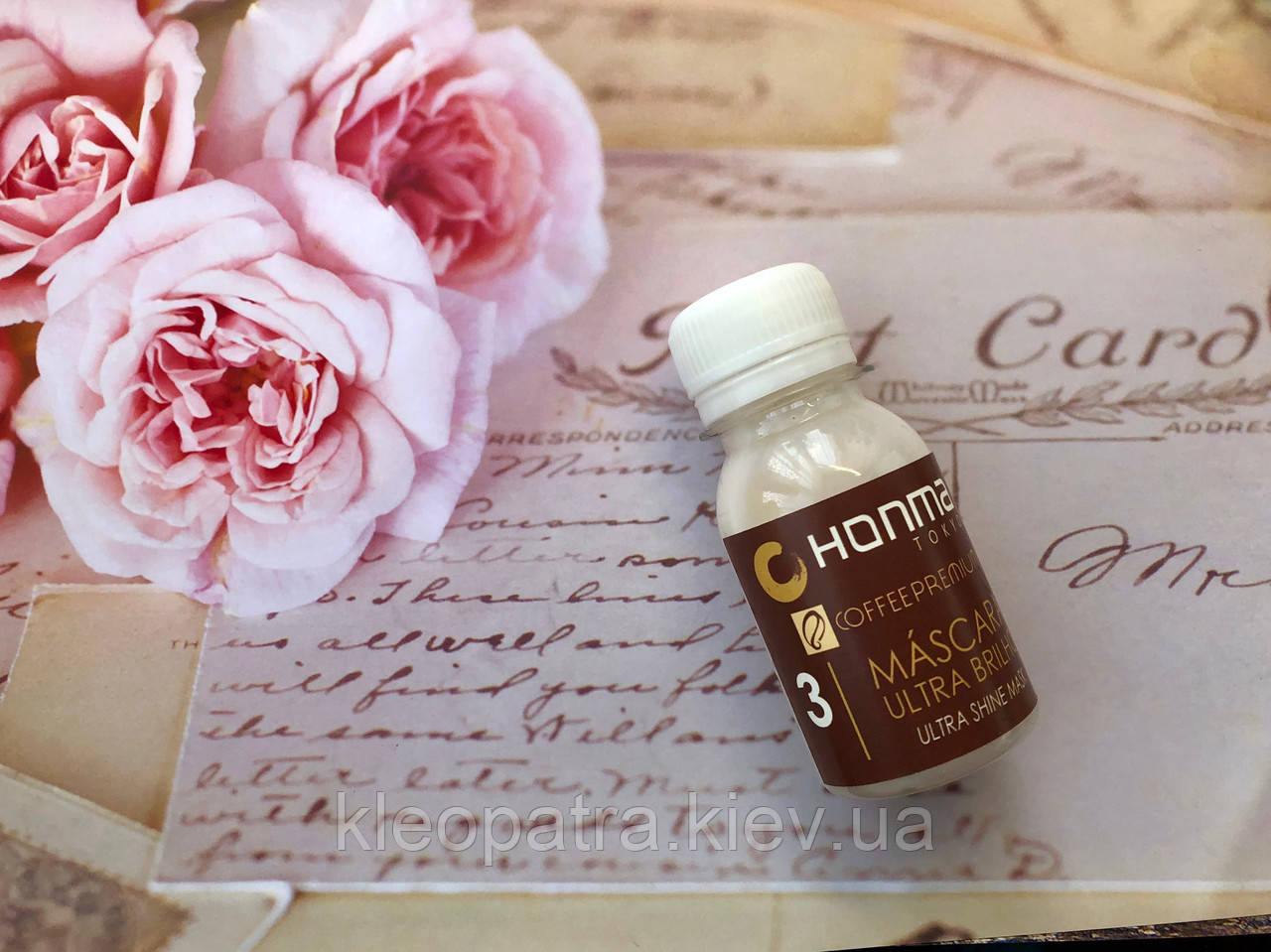 Маска ультра блеск Honma Tokyo coffee premium all liss шаг-3 объем 50мл