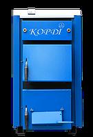 Котлы Корди твердотопливный АОТВ-С 12 кВт.  Бесплатная доставка!