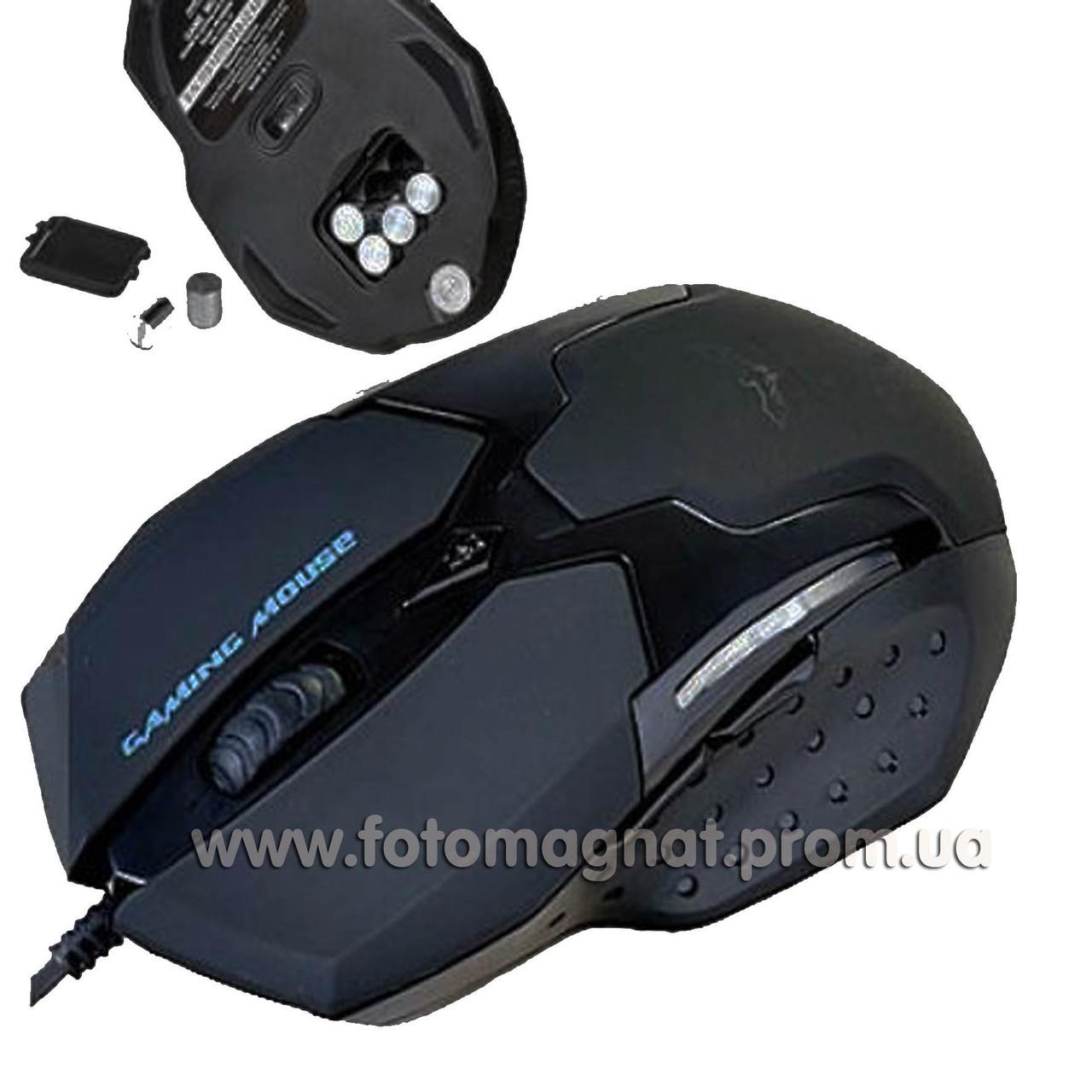 Игровая проводная мышь  HAVIT HV-MS868  USB  black