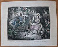 Гравюра Мазепаи Тереза 19 век