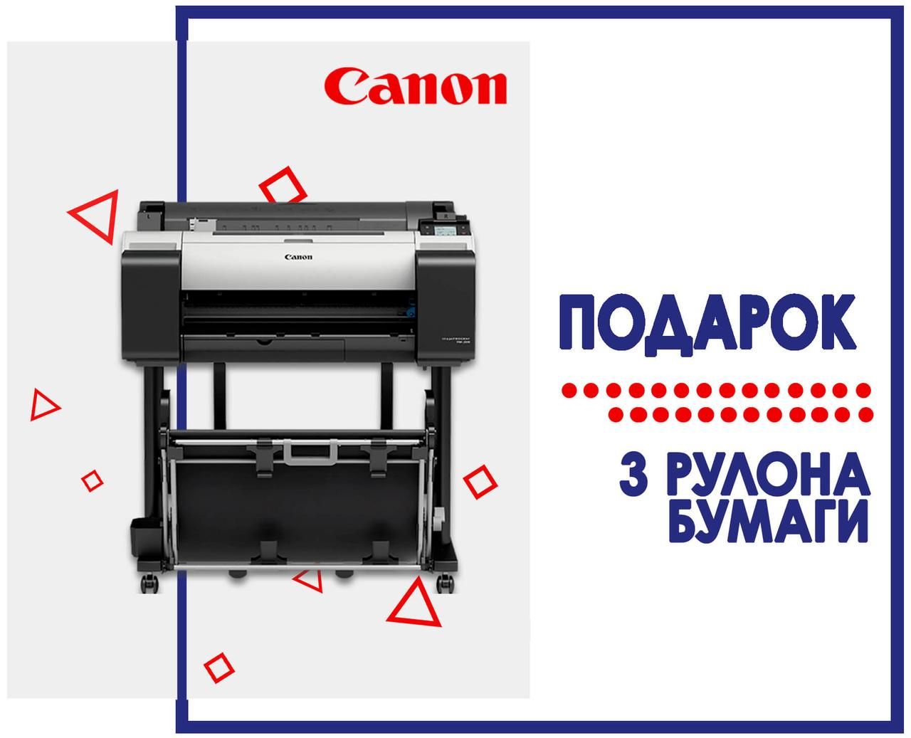"""ПЛОТТЕР 24"""" CANON IPF TM-200 (3062C003)"""
