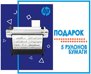 """Плоттер HP Designjet T530 24"""" (5ZY60A)"""