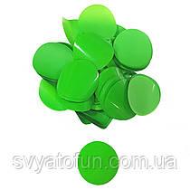 Конфетти Кружочки, 35 мм, цвет зеленый, 250 г