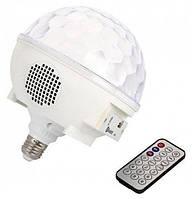 Диско шар в патрон LED Cryst almagic ball light E27 997 BT