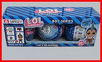Кукла LOL Boy series, мальчик (ЛОЛ) набор 3 шт
