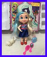 Кукла HAIRDORABLES (хэрдораблс)
