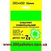Полиэтиленовые пакет 300х480 55мкм с печатью