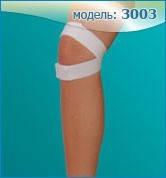 Люкс повязка на коленный сустав гемартроз коленного сустава мкб 10