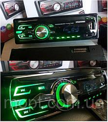 Автомагнитола Pioner 1Din MP3, FM, USB, Aux, автомагнітола піонер, пионер, магнитола, магнітола