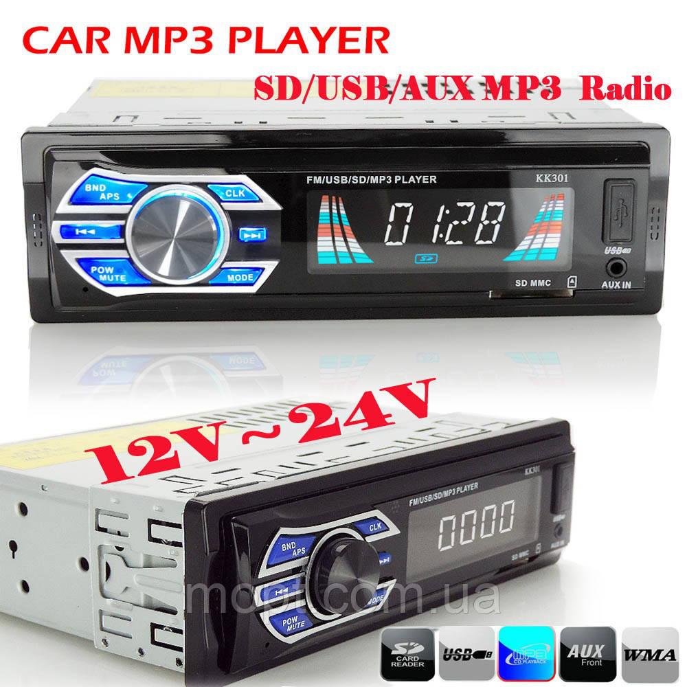 Автомагнитола Pioner 1Din MP3 FM USB Aux автомагнітола магнитола