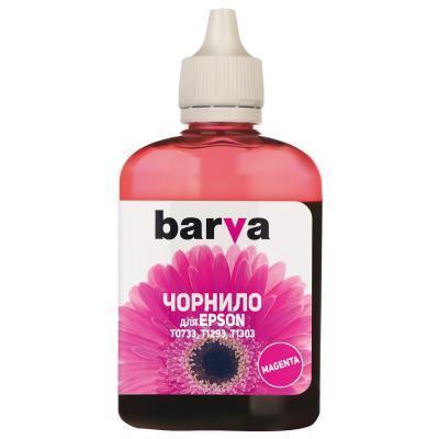 Чернила BARVA Epson T1303/T1293/T1283/T1033/T0733 Magenta 90 г pigm. (E130-529)