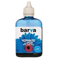 Чернила BARVA Epson T1302/T1292/T1282/T1032/T0732 Cyan 90 г pigm. (E130-528)