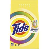 Стиральный порошок Tide Детский Color 2.4 кг (8001090971098)