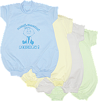 Песочник-футболка с принтом на кнопках, хлопок, ТМ Алекс, р. 68, 74, 80, 86, Украина