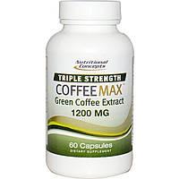Кофе для похудения зеленый  экстракт Nutritional Concepts 1200 мг 60 капсул