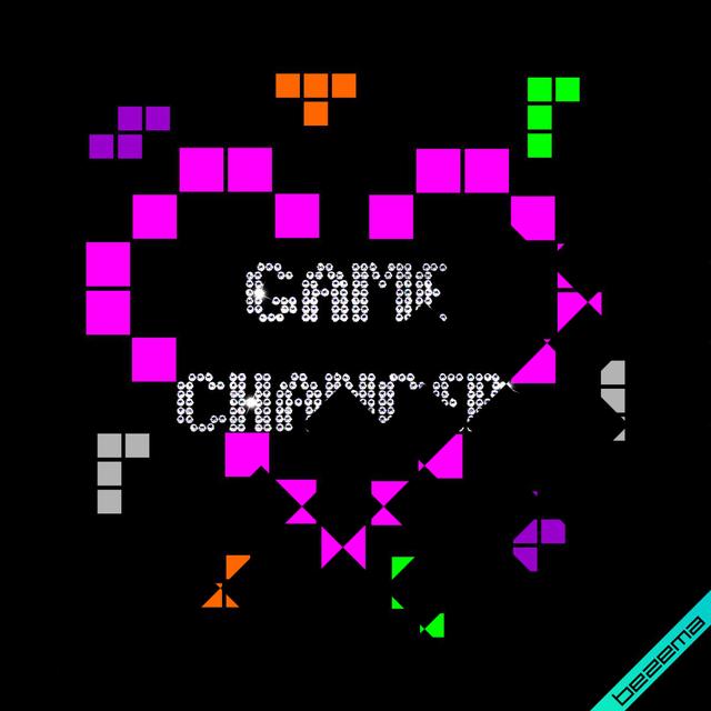 Дизайн на балетки Game (ss6 кристал)