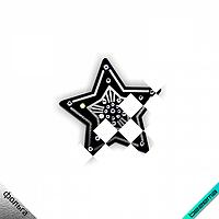 Шеврони для бізнесу на пеньюари Термопатч зірка [Свій розмір і матеріали в асортименті]