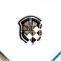 Термопатчи для бизнеса на челочно-носочные изделия Логотип [Свой размер и материалы в ассортименте]