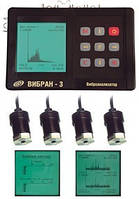 Виброанализатор многоканальный ВИБРАН-3.0