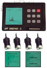 Віброаналізатор багатоканальний ВИБРАН-3.0